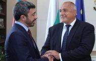 Борисов: ОАЕ са важен и перспективен външнотърговски партньор на България