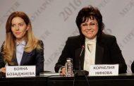 Пиарката на Корнелия Нинова – Бояна Бозаджиева, не остава по-назад от близката си приятелка Елена Йончева, когато става дума за луксозни жилища