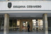 Общината на опитните зайчета! Или Община Севлиево – меката на клиничните изпитвания.
