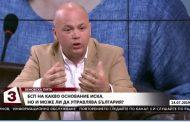 Рано или късно ще доведем Бойко Борисов до оставка