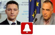 Официално в БСП: Антон Кутев е махнат като зам.-председател, а Кристиан Вигенин е освободен от длъжността секретар