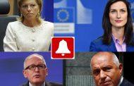 Сега друга герберка е на път да нацапа името на всинца ни, като с едни голи провинциални амбиции се е емнала да оглави европейската международна политика.