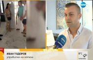 Хотелиерът, нападал туристи в Слънчев бряг: Емоцията надделя