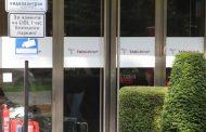 ГДБОП нахлу в офисите на сочения за хакване на НАП Кристиян.
