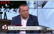 """Хасан Адемов при """"Беновска пита"""": Ръчичките, които броят изборните резултати са изкушени да манипулират"""