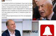 """Волен Сидеров се оплака от бТВ, избяга от ефир: """"БТВ цензурира участието ми в предаването """"Лице в лице"""" за пореден път. Вече бях окабелен, готов да вляза за участие, когато…"""""""