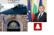 България купува таралясници, отговарящи на МИГ 29 със сделката за самолетите F 16!