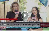 Повдигат обвинение срещу хотелиера, нападнал израелски туристи