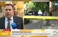 """Залавянето на наркобоса Куйович на магистрала """" Тракия"""", докато шофира, е нелепо!"""