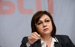 Нинова и БСП потвърдиха решението за подкрепа на Манолова на пленум.