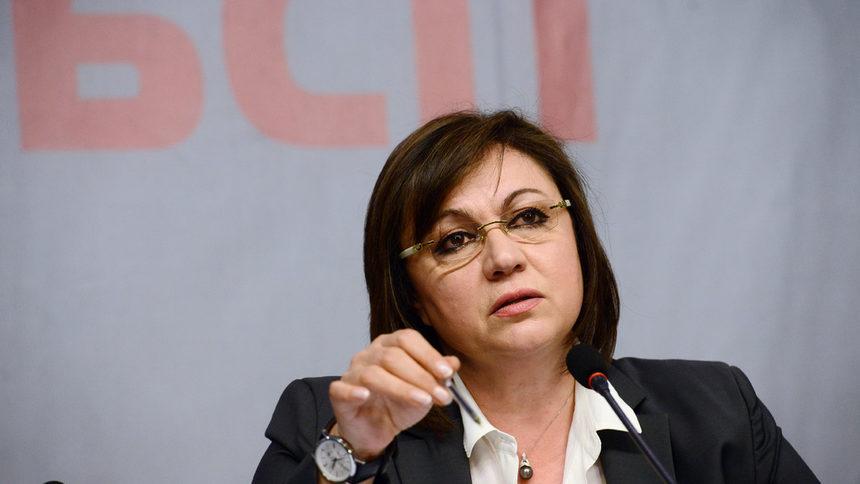 Корнелия Нинова нападна Борисов: Срамно е да се хвалите с магистрали в деня на катастрофата край Своге!
