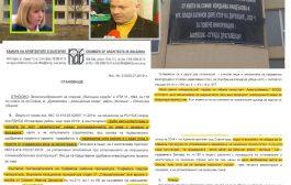 ЕтажГейт засенчва ТерасаГейт, замесиха Фандъкова в скандала