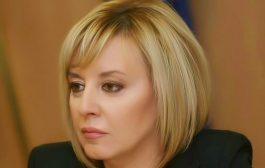 Мармалад от кюстендилски сливи заформи Мая Манолова, а се бори за София!