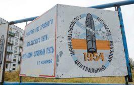 Русия изключи 4 от 8 радиационни станции след ядрен инцидент. Облакът достигна Азия и Европа.