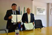 Община Своге подписа споразумение за побратимяване с Община Нови Град, Република Босна и Херцеговина
