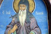 Днес мина един голям за всички българи празник – Успение на Свети Йоан Рилски!
