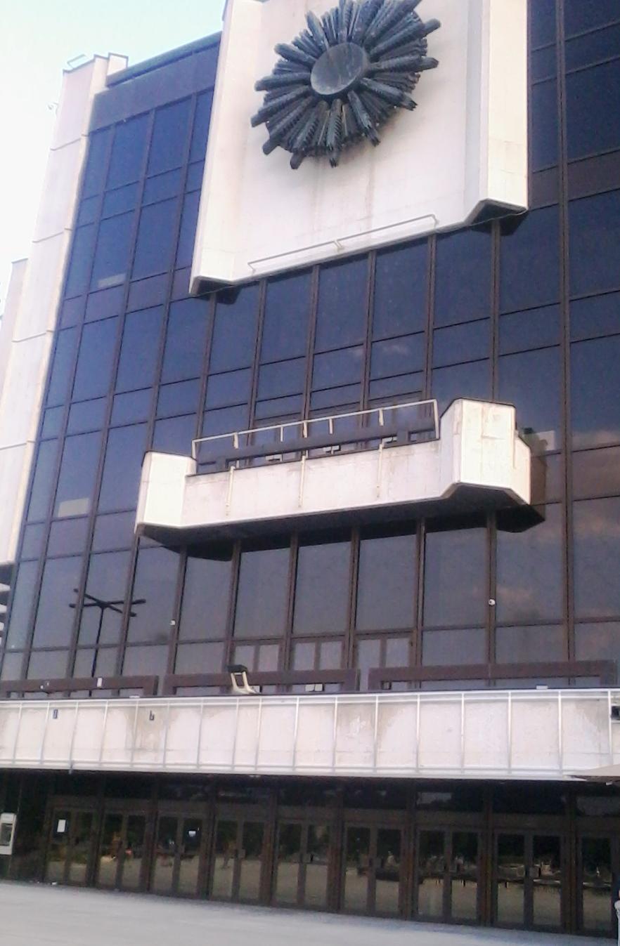 Позиция на НДК във връзка с информация, в която се твърди, че НДК не работи през август
