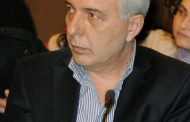 Димитър Недков: Партията, която няма своя държава