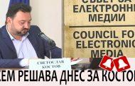 Днес СЕМ решава уволнението на генералния директор на БНР Костов