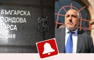 Борисов удря 150 000 притежатели на компенсаторки в България, които няма да получат парите си.