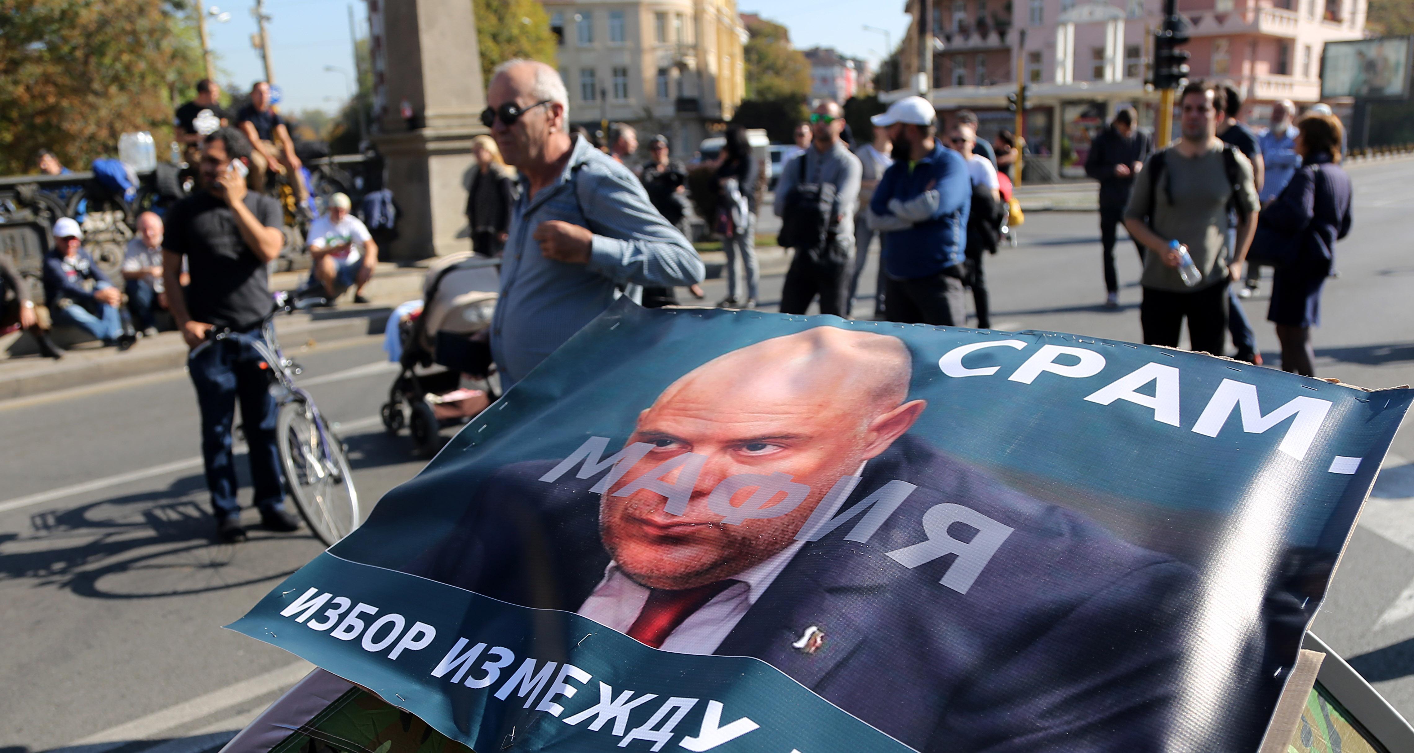 Защо психо десницата протестира срещу избора на Гешев за главен прокурор!