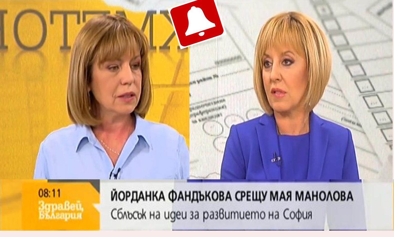 Освен препирните, Фандъкова и Манолова обещаха да не пипат данъците на софиянци!