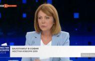 Фандъкова ще спечели с лекота, ако Манолова не опровергае убедително връзките си!