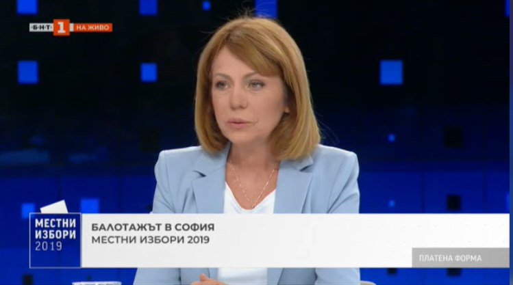 Фандъкова: В София не могат да се спечелят избори с купени гласове