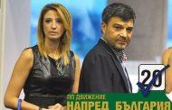 Зорница Атанасова, издигнала Тодор Славков за кмет: Ще върнем евтиното парно на софиянци