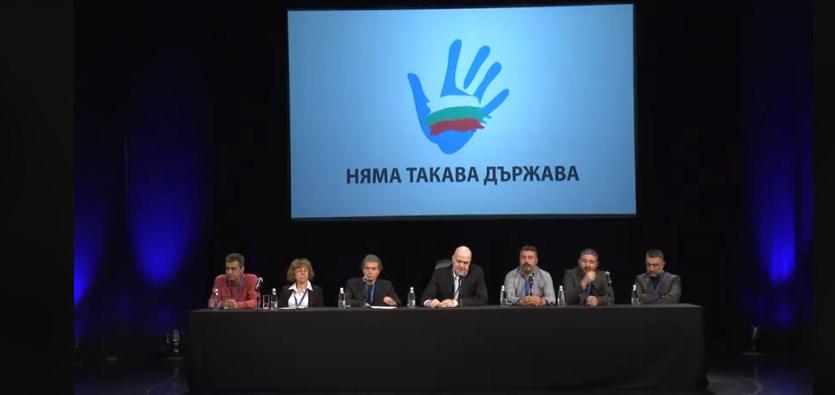 Сценаристите на Слави Трифонов подскочиха като ужилени на въпроса как ще се финансира партията му!?
