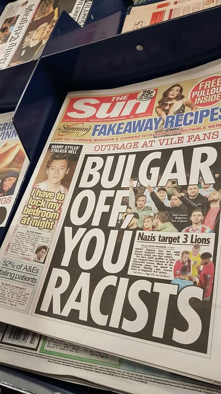 "Британският таблоид ""The Sun"" ни нарече ""Bulgar"""