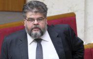 Депутат си устройва срещи с жрица на любовта, докато е в пленарна зала!