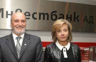 """Оказва се, че банкерката, източила парите на вложители, е от скандалната """"Инвестбанк"""" на Петя Славова!"""