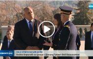 """Бай Ганю в Белия Дом: """"Вие тука си се карайте . За нас сте еднакво близки"""". Българските соц. мрежи гръмнаха от подигравки!"""
