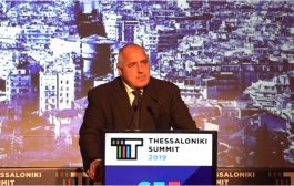 Бойко Борисов от Солун: В Солун започна Европейската перспектива на България. И България и Румъния се присъединиха към Европейския съюз.