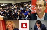 Интрига във Варна влиза и на пленума на БСП! Защо БСП подкрепи ГЕРБ.