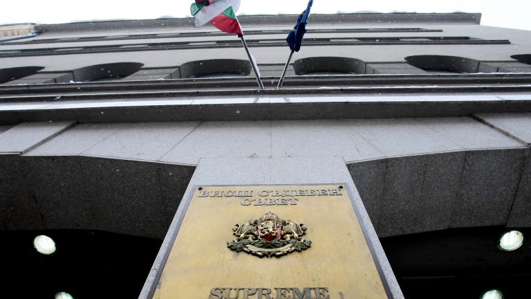 ВСС гласува продължение на процедурата за избор на главен прокурор.
