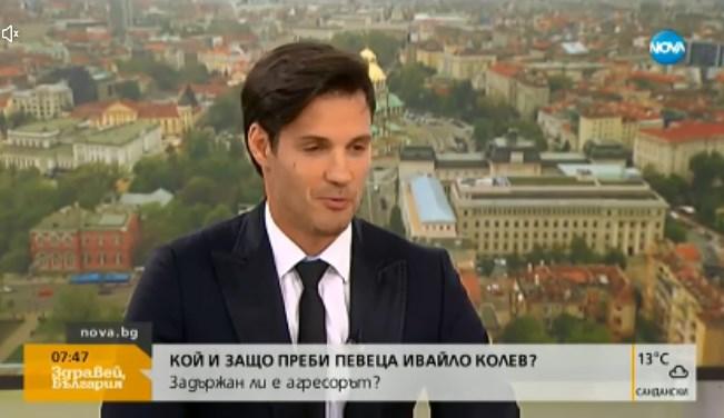 Ивайло Колев: Бях ритан в главата като футболна топка