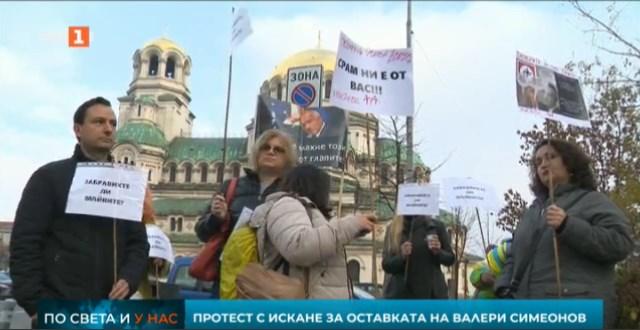 """Майките на деца с увреждания отново на бунт: """"Искаме оставката на Валери Симеонов!"""""""