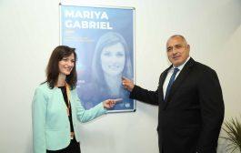 Бойко Борисов: Подкрепих кандидатурата на Мария Габриел за заместник-председател на ЕНП