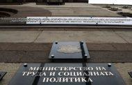 """Големи протести се проведоха в цялата страна под надслов """"България е жива и деца не дава!"""""""
