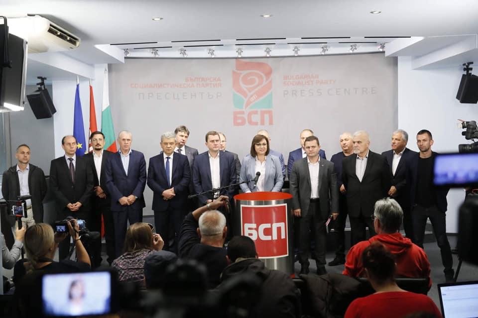 Корнелия Нинова категорична : Ще подкрепим Манолова за исканото касиране на изборите в София.