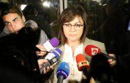 Корнелия Нинова: Националният съвет на БСП прие доклада на Националния предизборен щаб, одобрен от Изпълнителното бюро, за резултатите от изборите