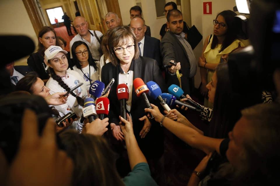 """Корнелия Нинова срещу Цацаров: """"Аз лично ще гласувам против кандидатурата на г-н Цацаров. Сбъркан е моделът."""""""