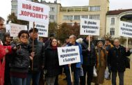 Журналисти протестираха днес пред парламента