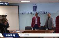 Въпреки Борисов, синдикатите излизат на национален протест!