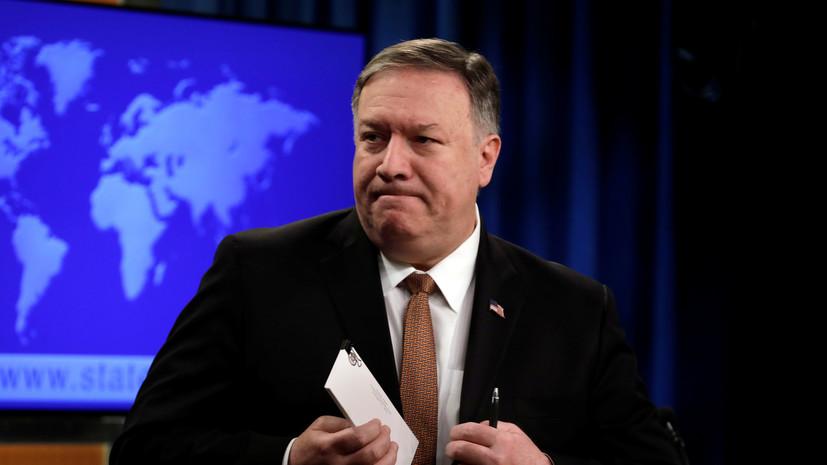 Помпео иска Северна Македония да бъде 30 – тия член на НАТО. САЩ е одобрила страната още през октомври.