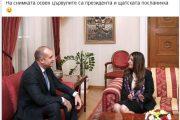 Снимка на Президента Радев стана повод за подигравки!