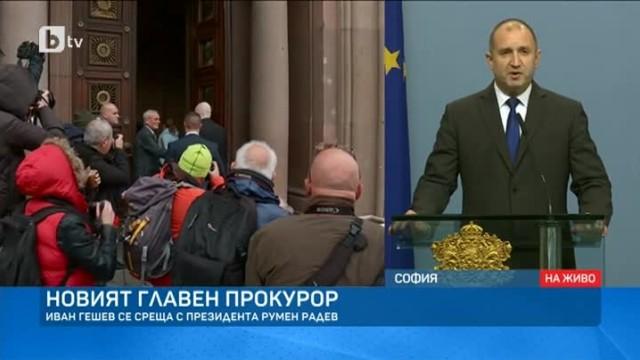Президентът Радев назначи Гешев за главен прокурор. Време е да започнем да спазваме законите!