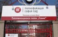 Парното в София ще поевтинее с между 20 и 28 процента от април!